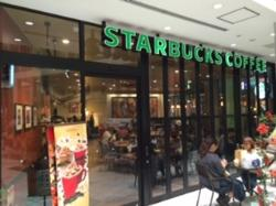 Starbucks Coffee Soka Varie