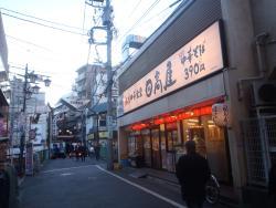 Hidakaya Nakai Ekimae