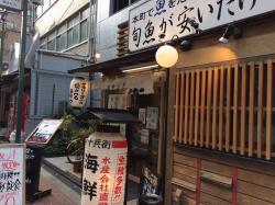 Seafood Kaisenya Jubei Hommachi
