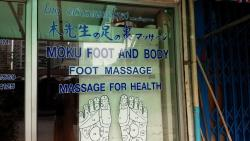 Moku Foot and Body Massage