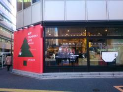Ueshima Coffee Lounge No.11
