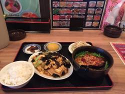 Chinese Food Chuka Saikan Min Min Kuwana
