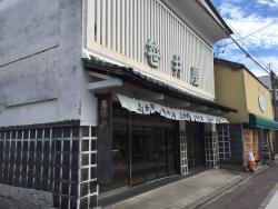 Nagamochi Sasaiya