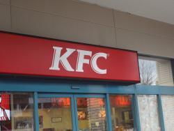 Kentucky Fried Chicken Aeon Chiba New Town