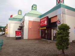 Hananomai Chiba Newtown Chuo