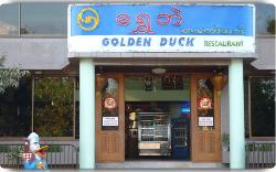 The Golden Duck