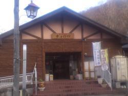 Mori no Bussankan Kyororo