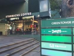 Starbucks Coffee Shinjuku Green Tower Building