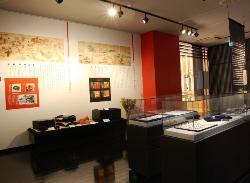 Isehan Honten Beni Museum