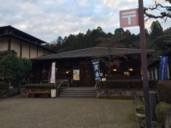 Heisei Fukuro