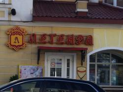 Restaurant Legenda
