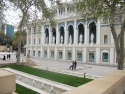 Nizami Museum of Literature