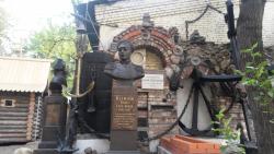 House-Museum of Feodor Konyukhov