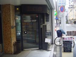 Coffee Shop Hero