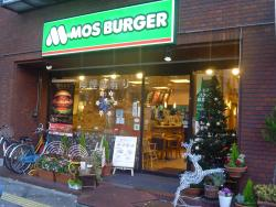 Mos Burger Minamimorimachi