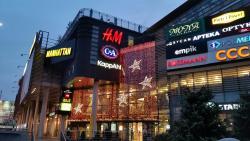 Manhattan Shopping Center