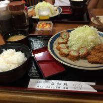 Tonkatsu Tonmaru