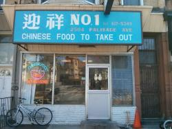 Number One Chinese Restaurant