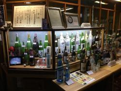 Hirase Shuzo Brewery
