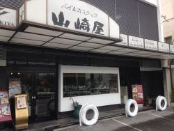 Yamazakiya Main Store