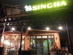 Lelawadee Restaurant Angkor