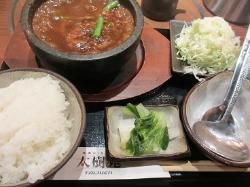 Yakiniku Dining Taijuen, Shimbashi