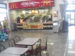McDonald's Futaba It's More