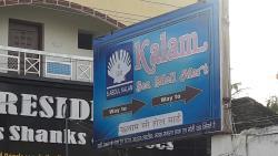 Kalam Sea Shell Mart