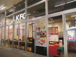 Kentucky Fried Chicken Aeon Kireuriwari