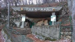 пещера Снежанка вход