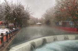 Sarchnar Park