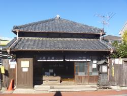 Sakura Ichirizuka (Former Surugaya Imaike Residence)