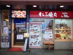 Sushi Misakimaru Takadanobaba