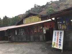 Hase No Sato
