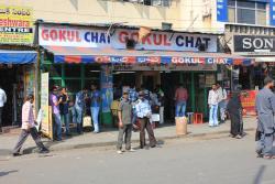 Gokul Chaat
