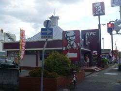 Kentucky Fried Chicken Himeji Tsuchiyama