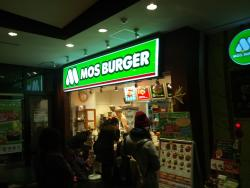 Mos Burgertx Nagareyamaotakano Mori