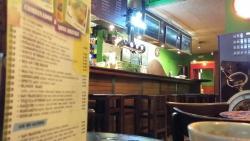 Bar El Otro