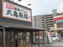 Marugame Seimen Kashihara