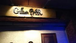 Gillie's Bar