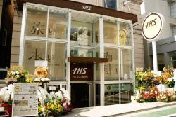 H.I.S. Travel, Book & Coffee Omotesando