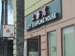 Tasty Dumpling House