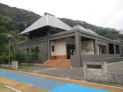 Amami Wildlife Center