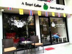 A Smart Coffee Ann's Apple Lab