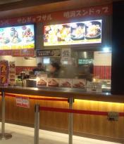 Myeongdong Dining Aeon Mall Makuhari Shintoshin