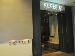 Kichiri Kyobashi