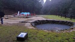 Remains of Oitayama Tatara Ironworks