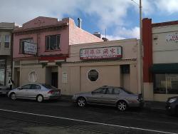 Yan Yan Restaurant