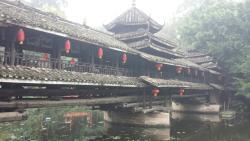 GuangXi ChuanTong GongYi ZhanShiGuan