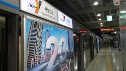 AREX 공항철도